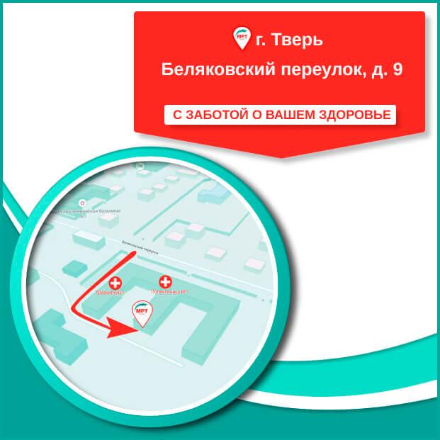 mrt-tver-mesto-nakhozhdeniya-mob